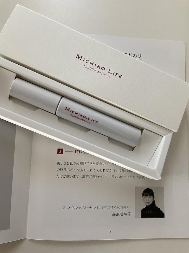 藤原美智子さんが手がけるブランド「MICHIKO.LIFE」