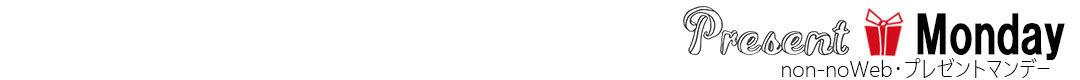 10月号掲載★マジョマジョのブラウンシャドウを3名様にプレゼント!_1_4