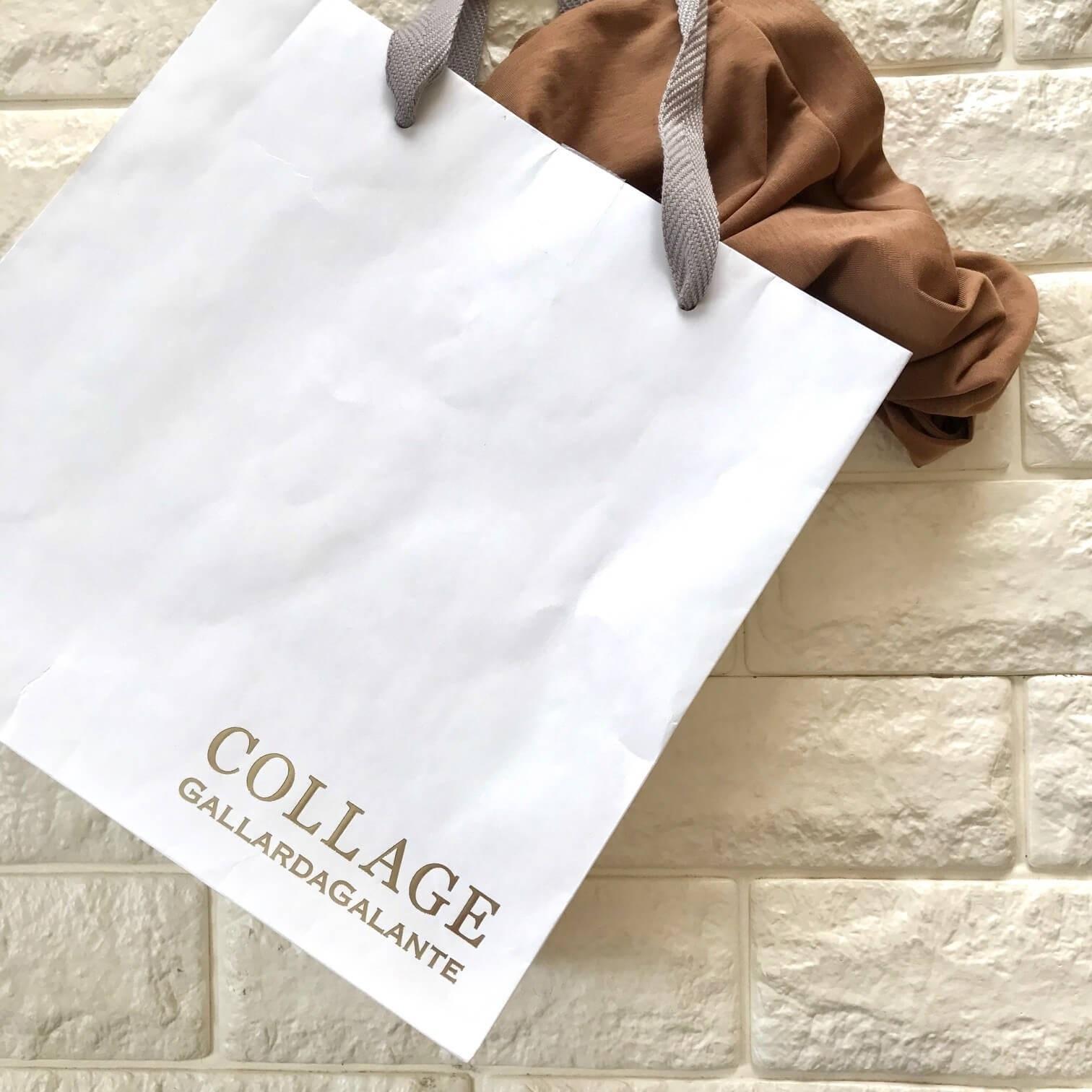 コラージュの紙袋