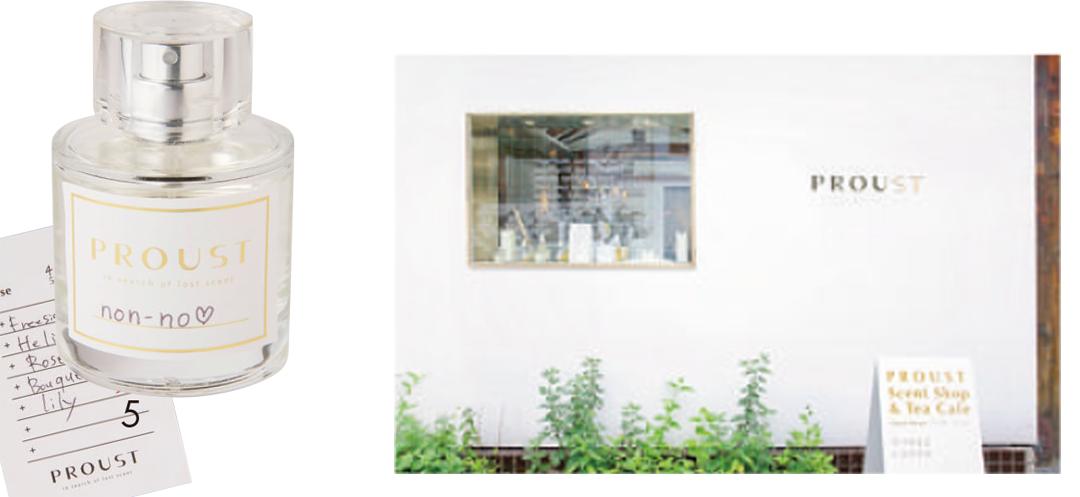 明洞(ミョンドン)&東大門(トンデムン)エリアMAP nono-no10月号別冊付録★江野沢愛美の韓国旅ガイド_1_6