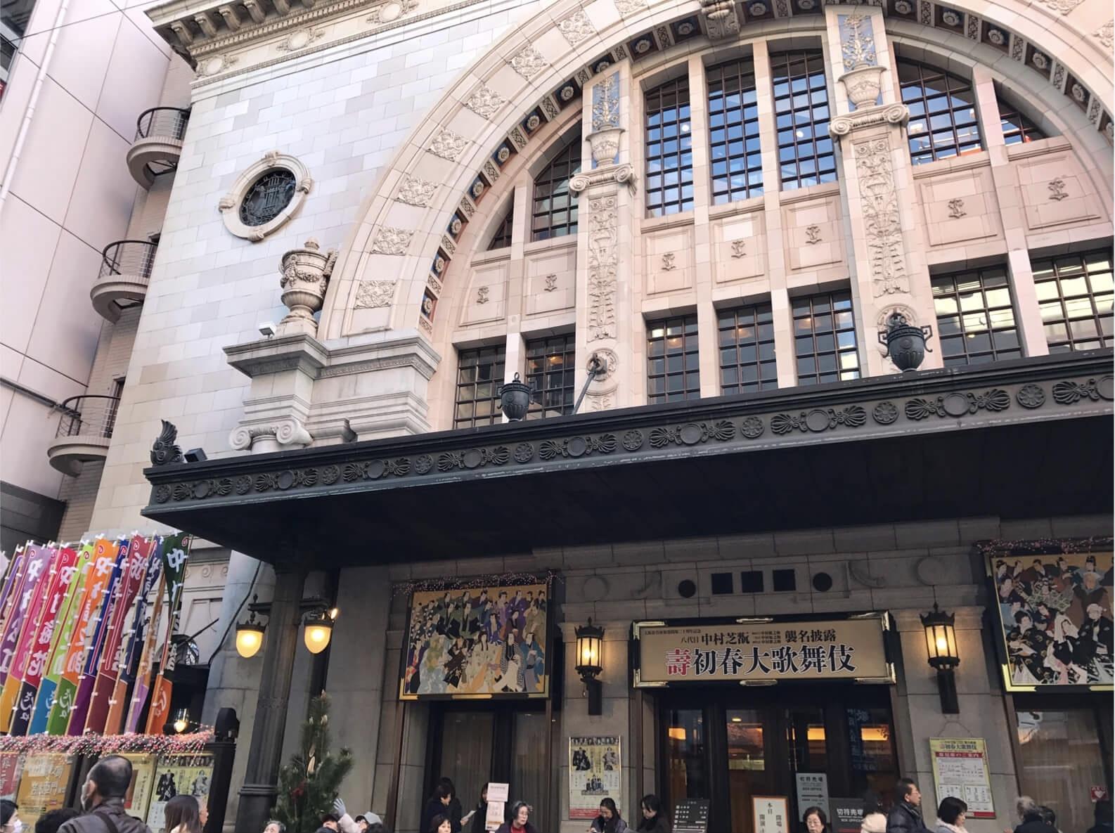 寒い日の歌舞伎観劇は、あったかダウンとニットワンピースで。_1_4