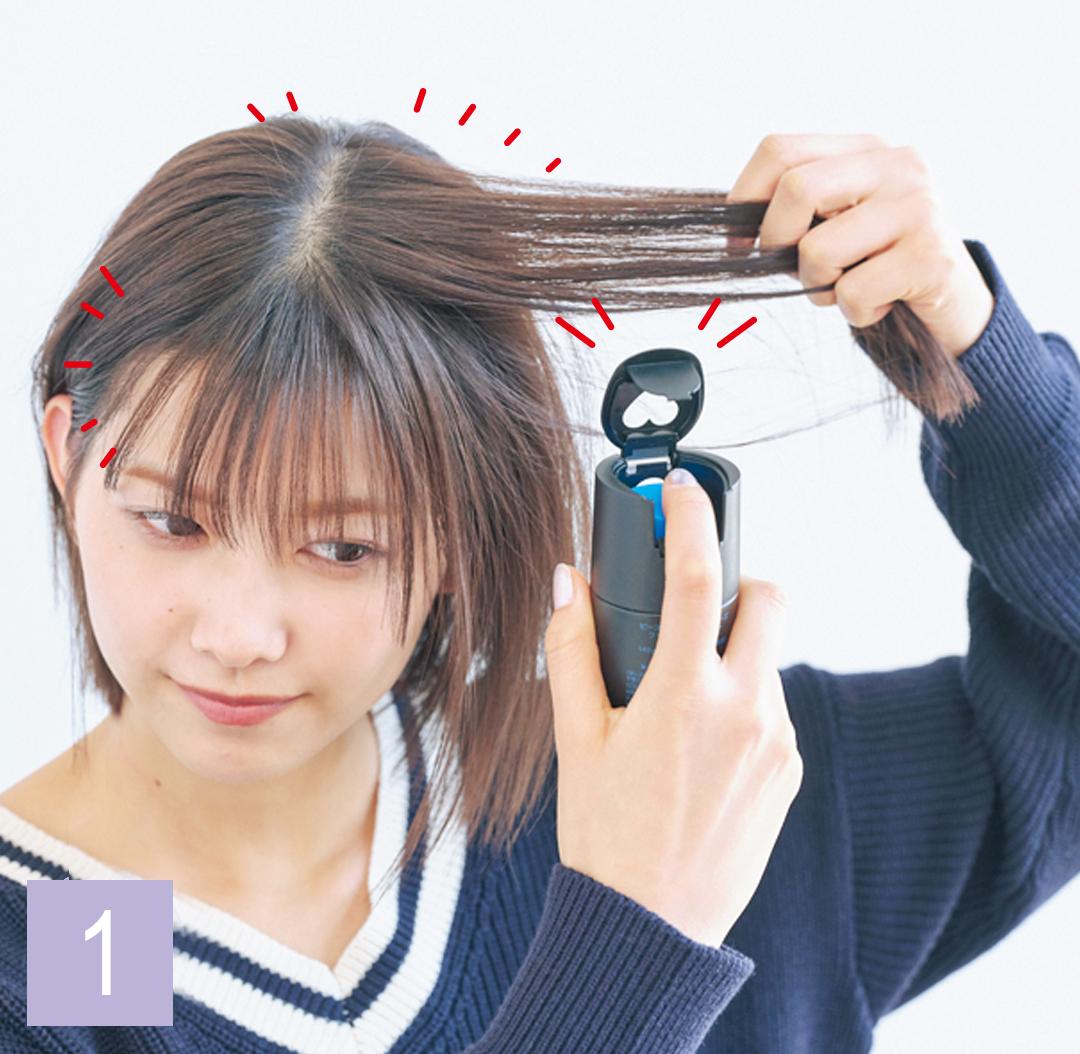 ボブの巻き髪キープ力が格段に上がる! コテの使い方も超ていねい解説★_1_4-1