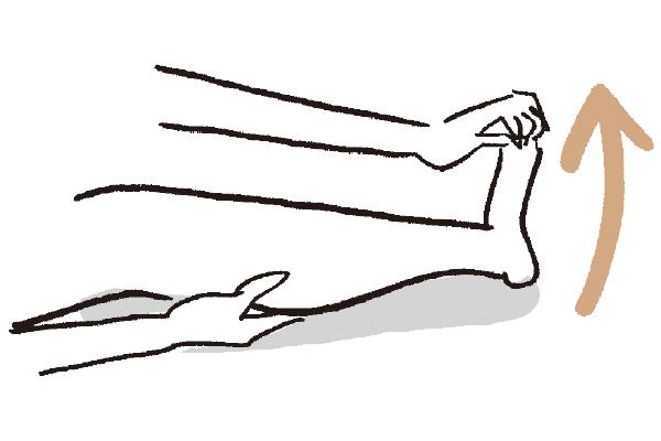 アキレス腱を伸ばす