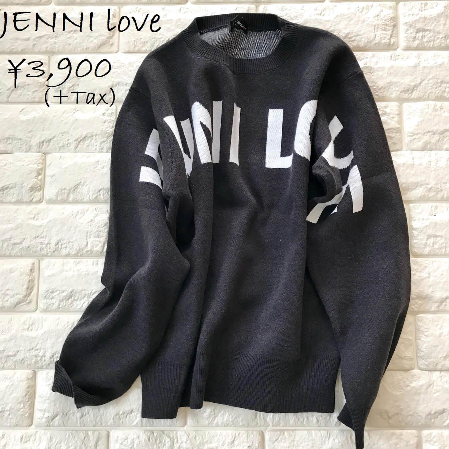 ジェニーラブのセーター画像