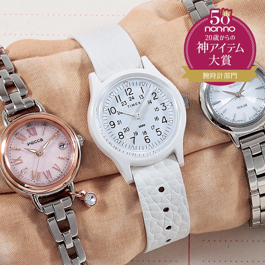 カジュアル派部門 TIMEX オリジナル・キャンパー 29mm ホワイトレザー