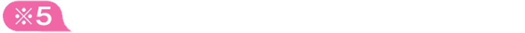 OG&OB訪問メール、社会人から見たら完全アウトなのはコレ!【①依頼&お礼メール編】_1_8