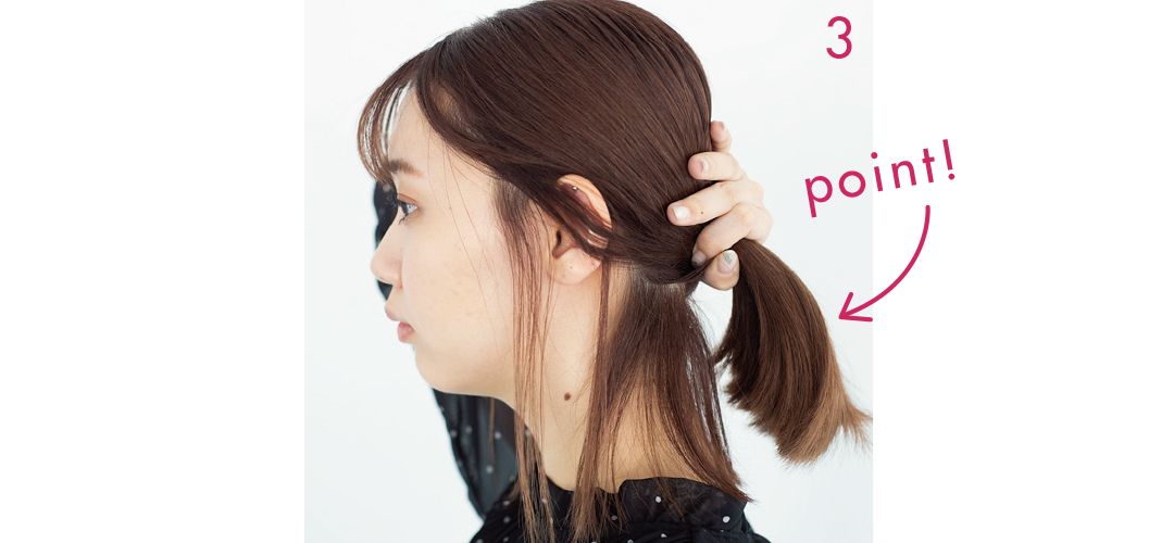 【ヘアアレンジ】まとめ髪を大人っぽく! おくれ毛のベストバランス教えます★_1_6
