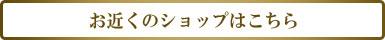 """スタイリスト村山佳世子さんが指南する""""セットアップ""""を今どきに着るアイデア5選_1_4"""