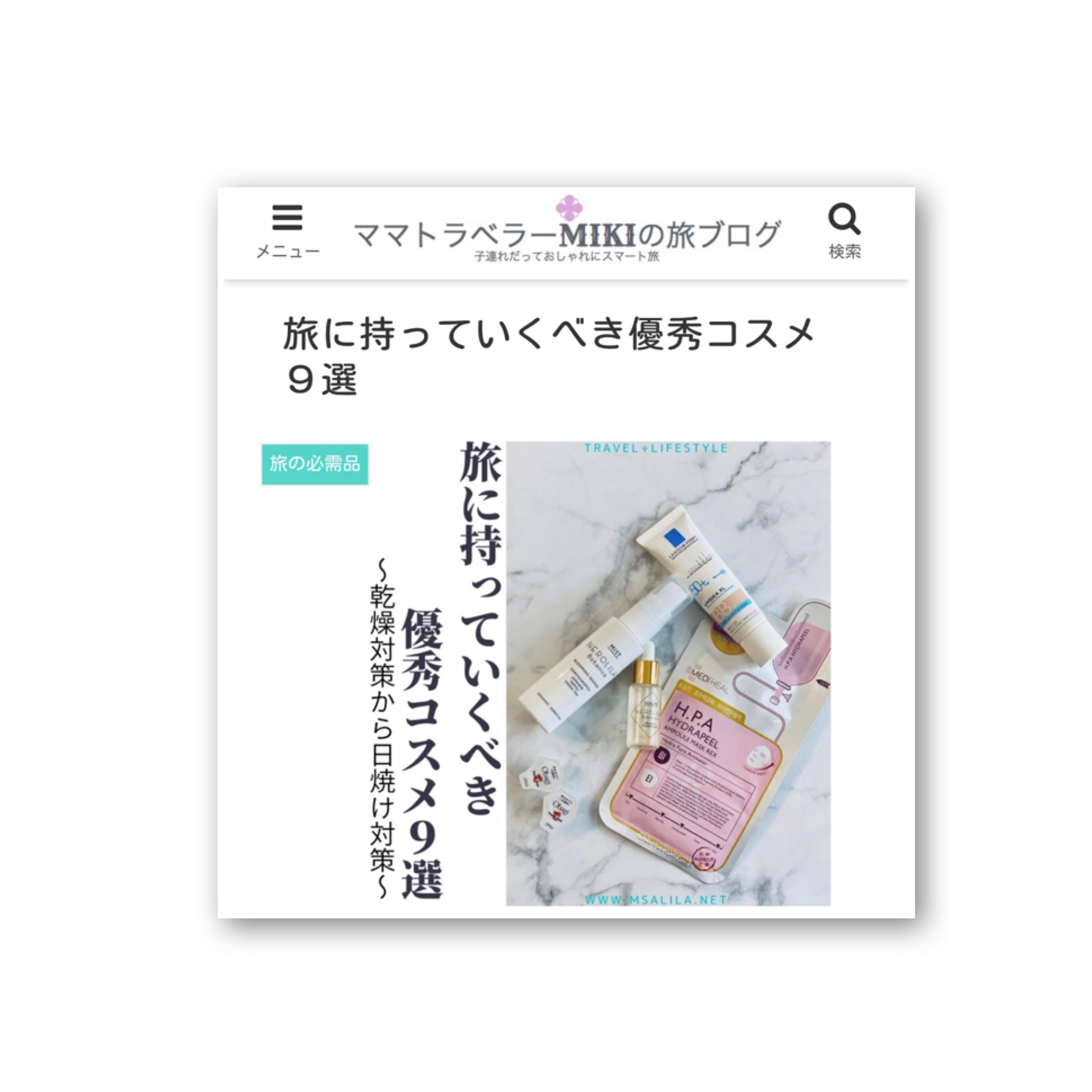 【旅行記】香川県直島 ゆるりアート旅③_1_23