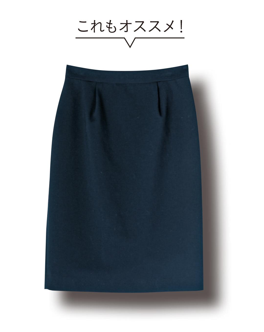 堅めオフィスできちんと見えスカート着回し☆毎日使えるタイトスカート4選!_1_3-5