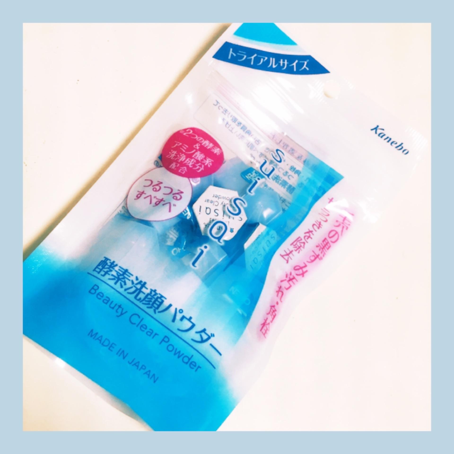 『 カネボウ suisai ローション&酵素洗顔パウダー 』1_1_2