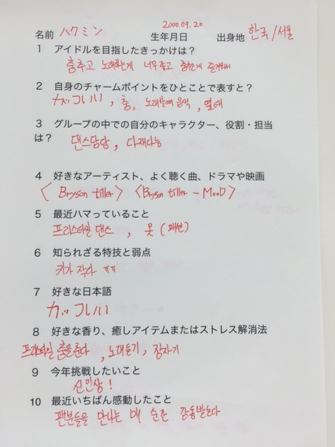 最旬アイドルTRCNGが日本デビュー!10問100答!_1_4-1