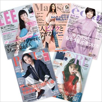 ブックファースト ルミネ新宿店で雑誌を買うと、FLAG SHOPルミネ新宿店でのお買い物がオトクに!_1_1