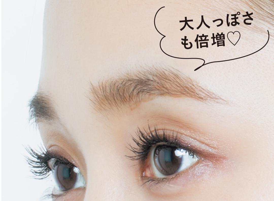 秋メイク2017まとめ★リップ、アイシャドウ、眉は9月からこうなる!_1_8