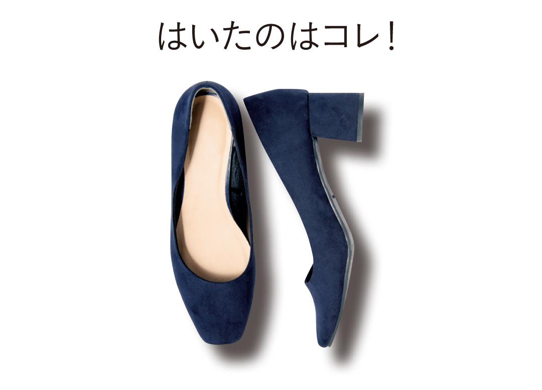 GUほかオール3500円以下で買える! 歩きやすいチャンキーヒールパンプス5選★_1_2