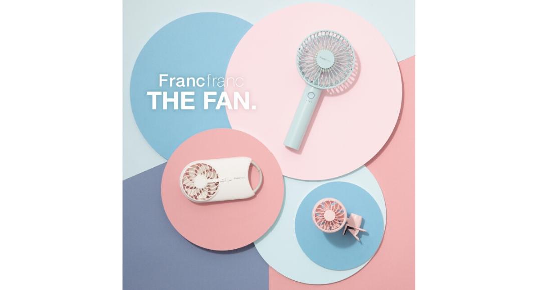 Francfranc(フランフラン) フレ ハンディファン