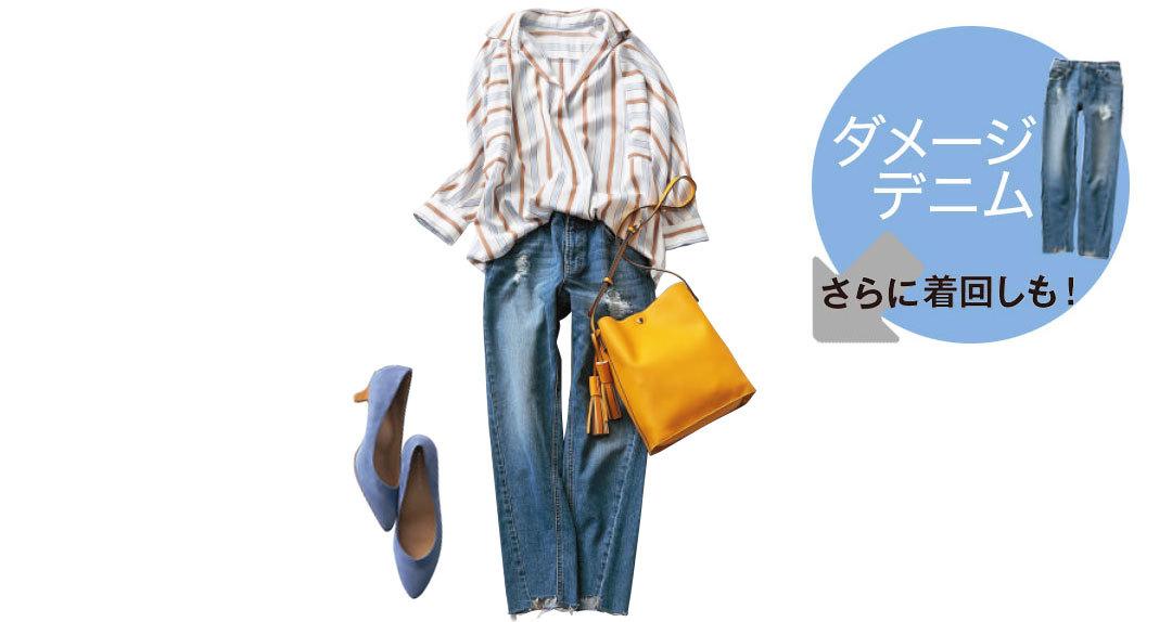 人気ブランド春のセット買い☆ローリーズファームで主役トップス+デニム_1_2