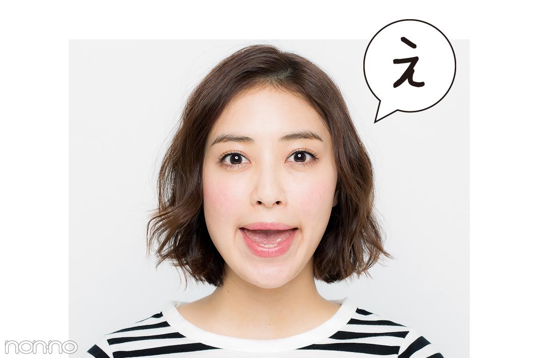 初対面で話す&人前で話すときも超好印象! 感情豊かな「声の出し方」エクササイズ_2_2-4