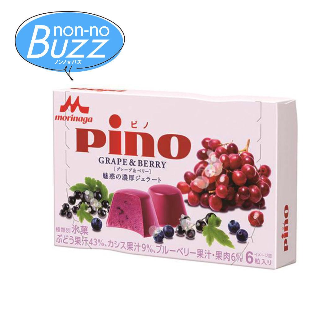 24hジェルアイライナーと「ピノ」がコラボ♡ チョコの香り&限定新色も!_1_5