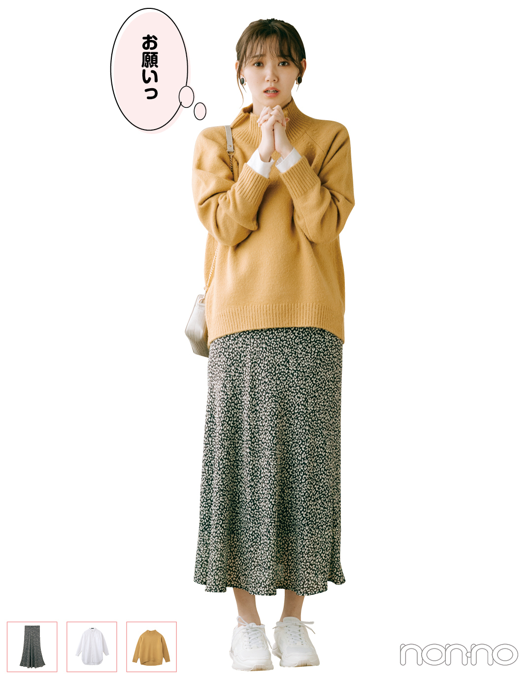 江野沢愛美のドラマみたいな高見えしたい胸キュン着回し⑦_1_8