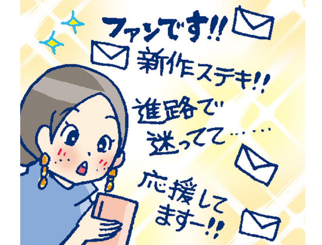 アクセサリーを制作してネットで販売。毎月15万円の収入に!【今ドキ20代の令和の稼ぎ方】_1_3