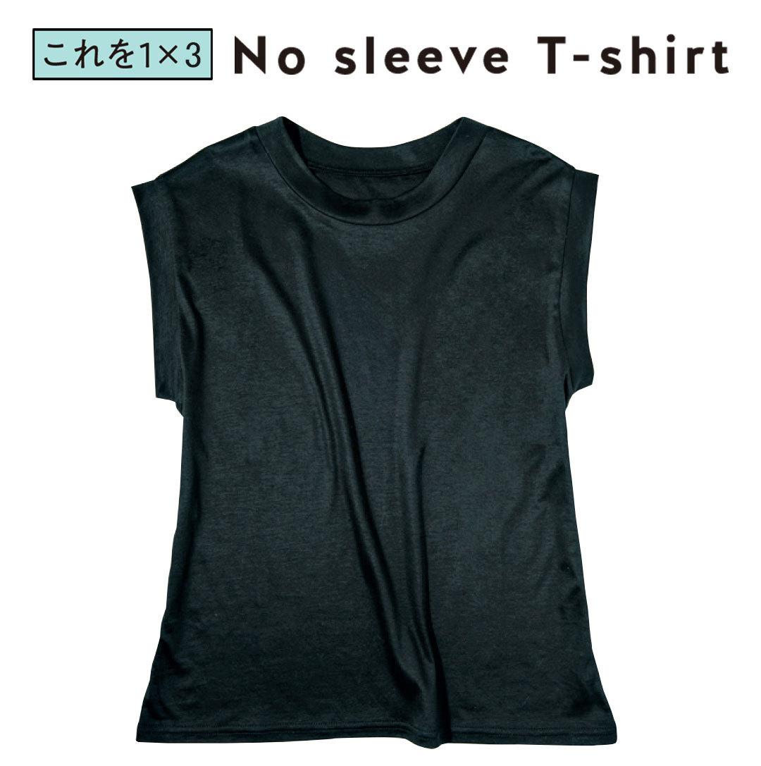 馬場ふみかがお手本! 黒Tシャツなのに女っぽいってこういうこと♡ _1_2