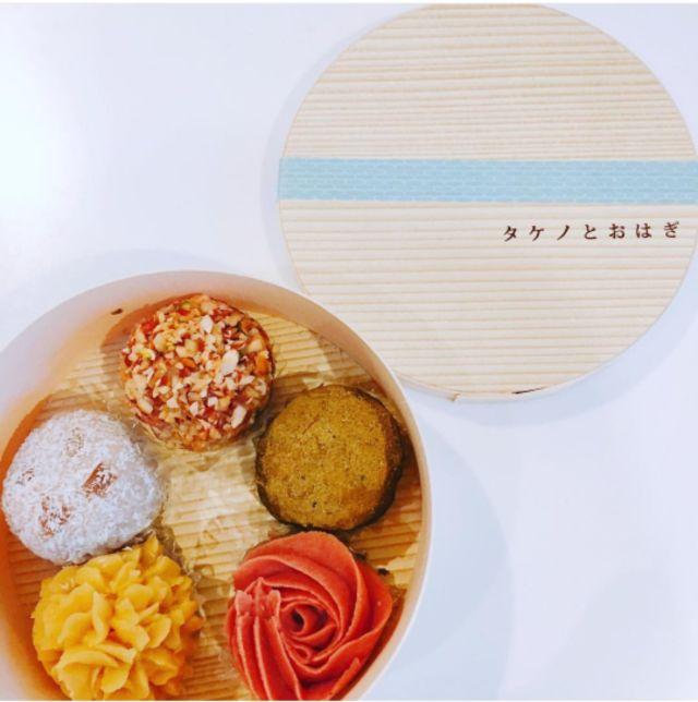 イマドキの和菓子って!人気のおはぎ『タケノとおはぎ』_1_3-3