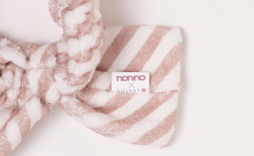 non-no × suisai × 新木優子♡スペシャルコラボのヘアバンドを20名様にプレゼント!_1_2-3