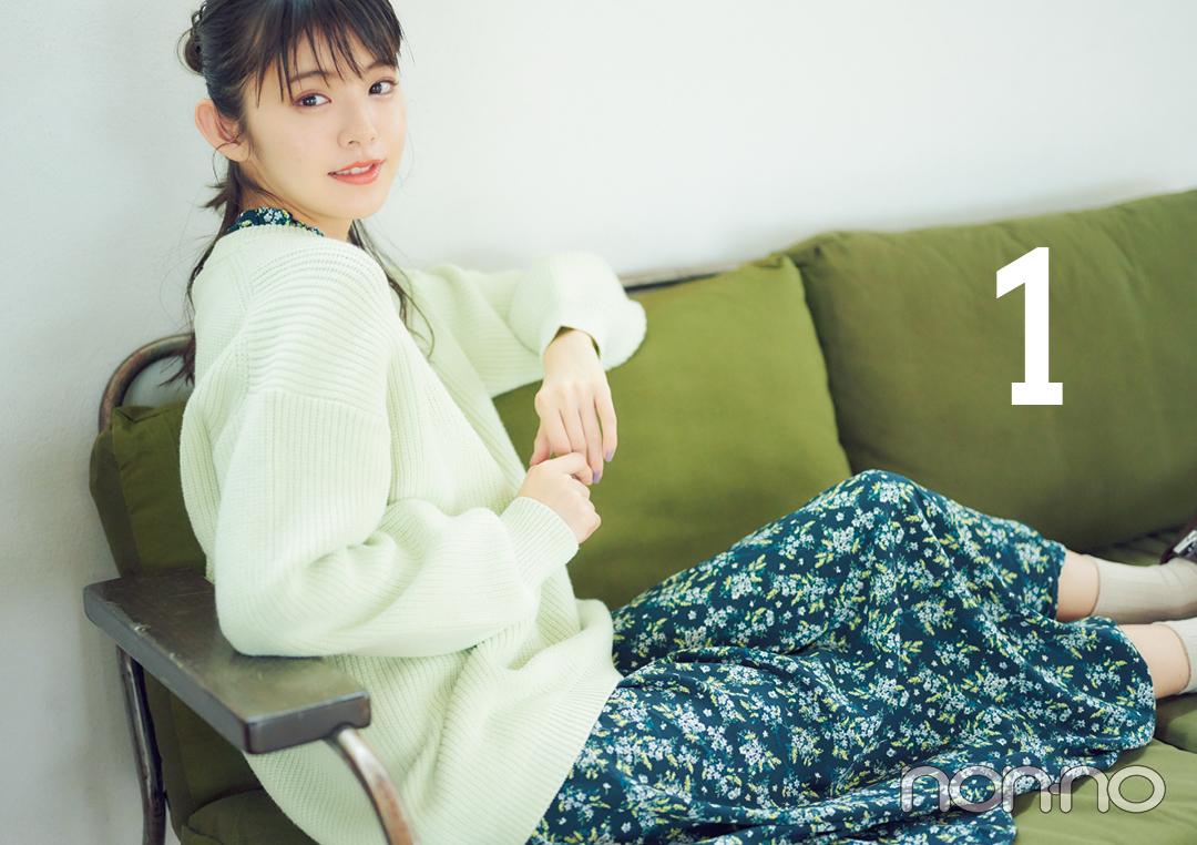 【GU】2020春の新作&トレンドコーデフォトギャラリー_1_11