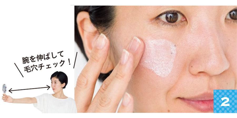 美鼻を作るカモフラメイク2_4