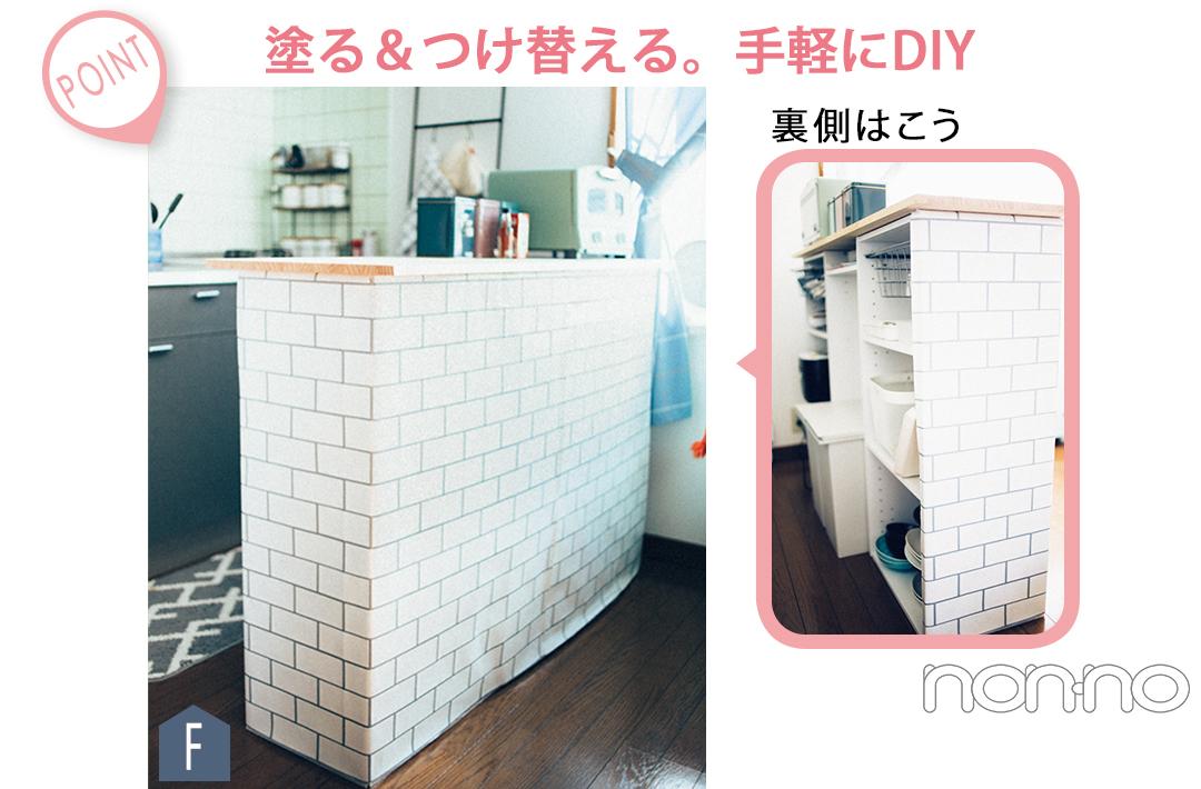 ニトリのカラーボックスをキッチンカウンターに! 必見★センスのいい部屋の配色&DIY_1_4-5