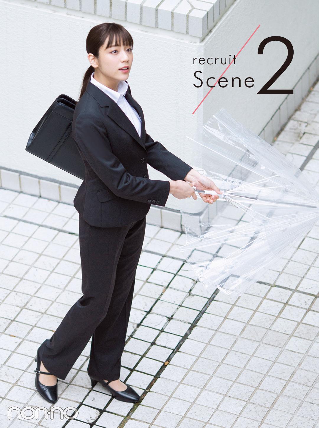 recruit Scene 2