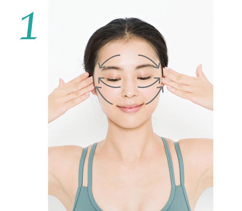 1. 両手の指先を額の中央に当て外側へ流す。位置を下げながら同じ要領で顔の内から外へ流す。1カ所3回。