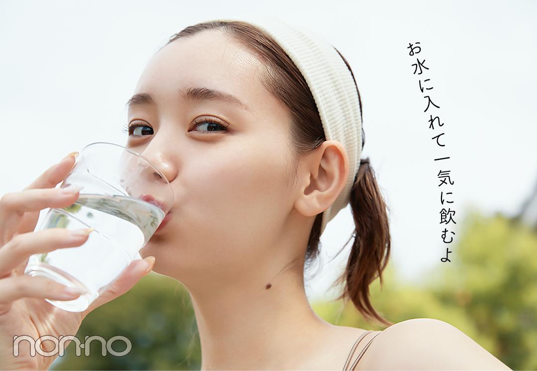 愛美とニキビ モデルカット3-5