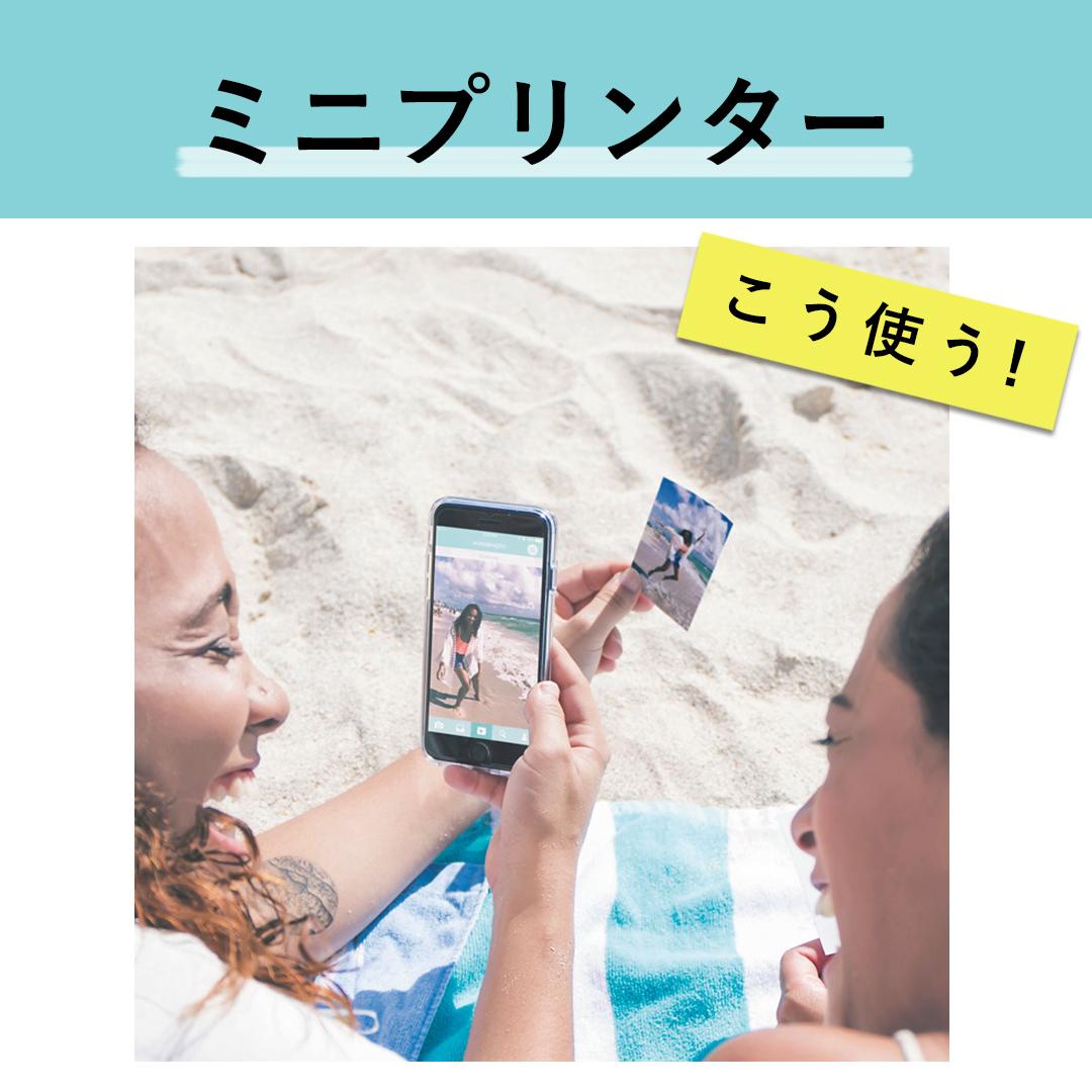 新歓イベントや記念写真撮影に超便利! おしゃれな最新ガジェット12選★_1_9-12