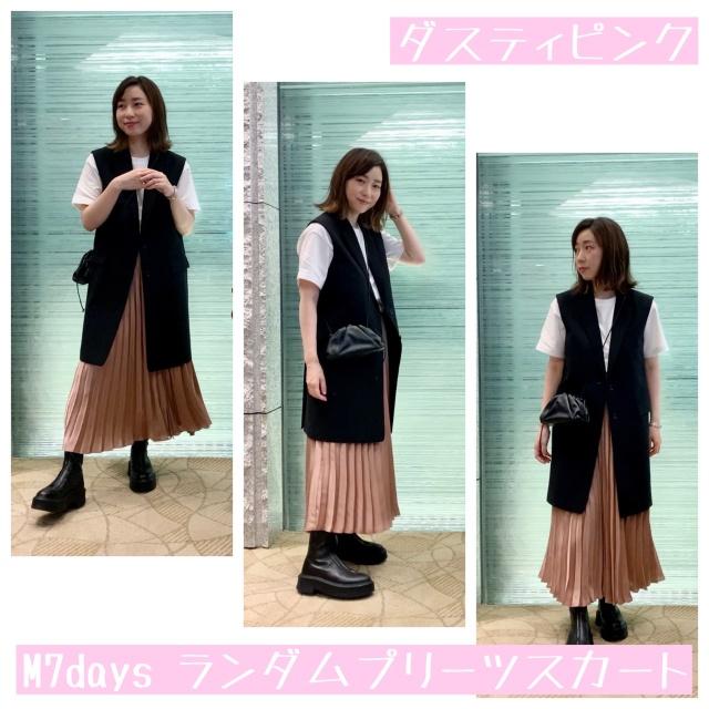 M7daysのランダムプリーツスカートを詳しくレポします♡_1_1