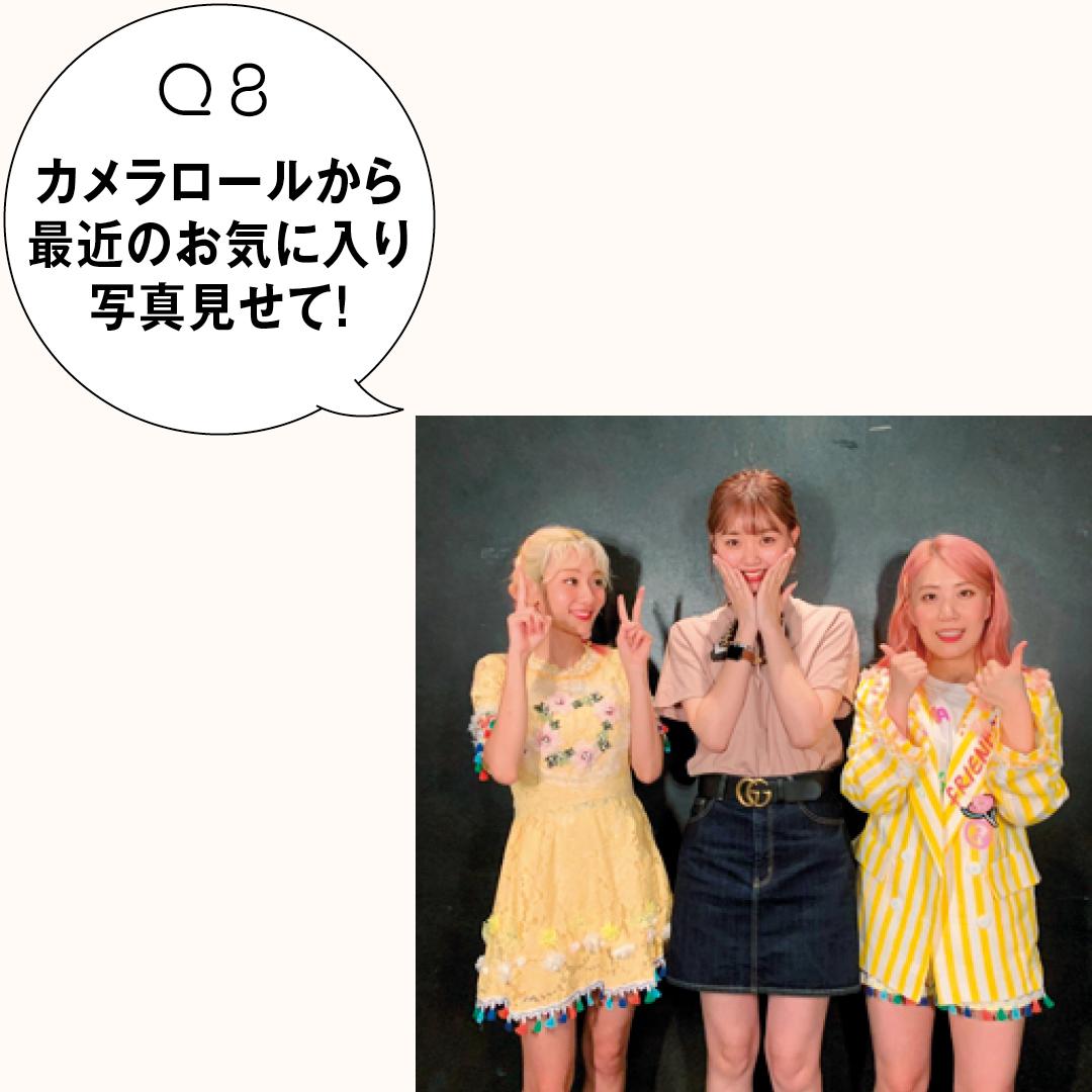 江野沢愛美のバッグとスマホの中身を大公開!_1_2-8