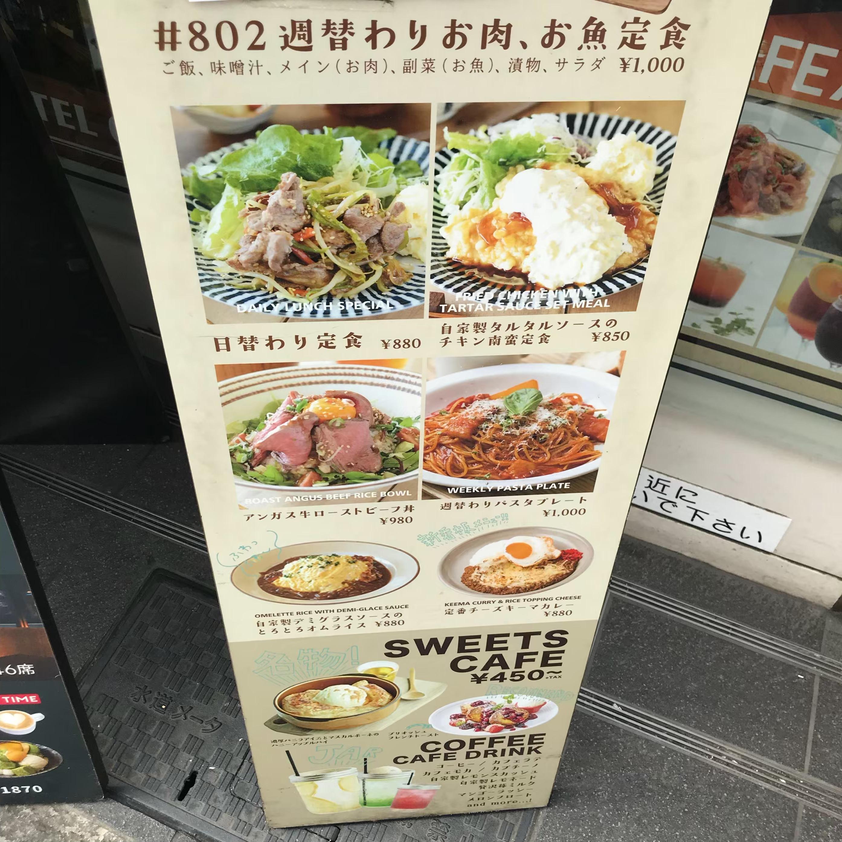超おすすめ!渋谷でランチ迷ったらここ!_1_1