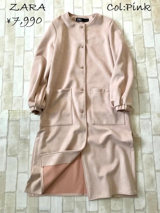 春のピンクでZARA通勤、7,990円ですごいコート買えちゃいます_1_2