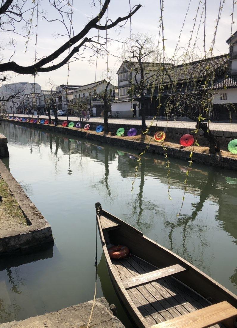 川 船 和傘
