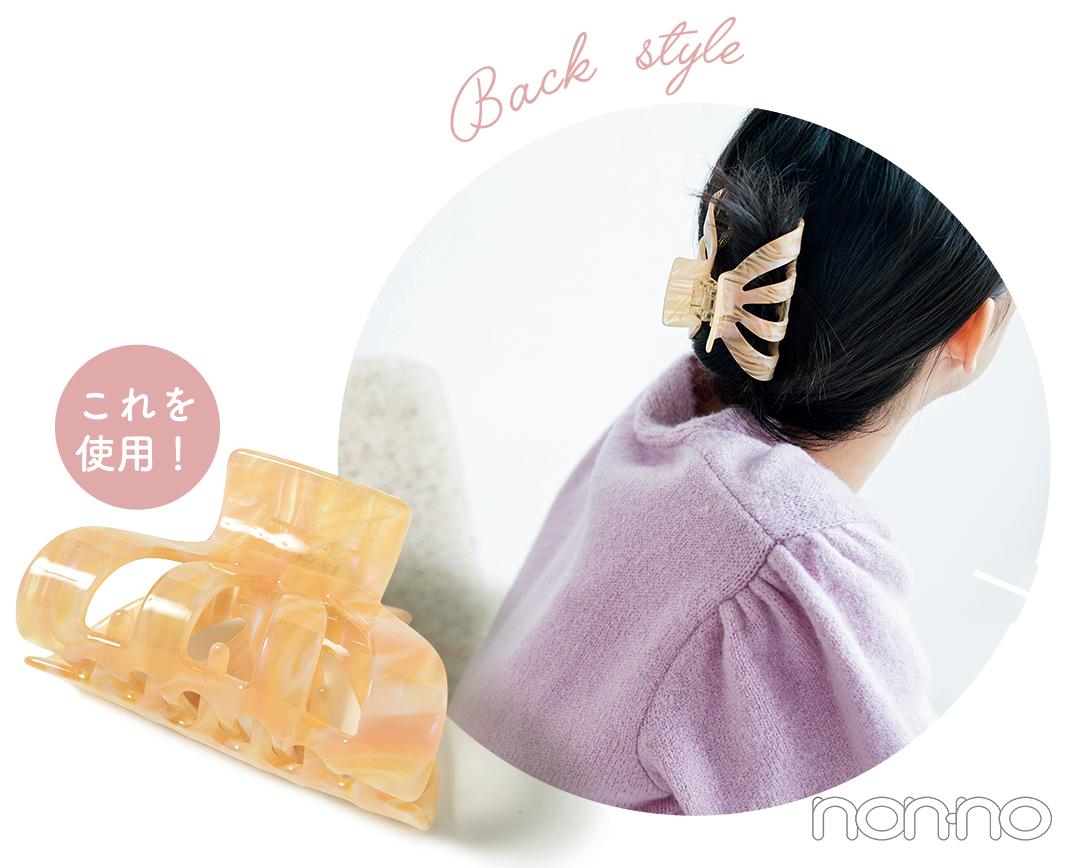 遠藤さくらのヘアアクセ&アレンジ図鑑のモデルカット1-3