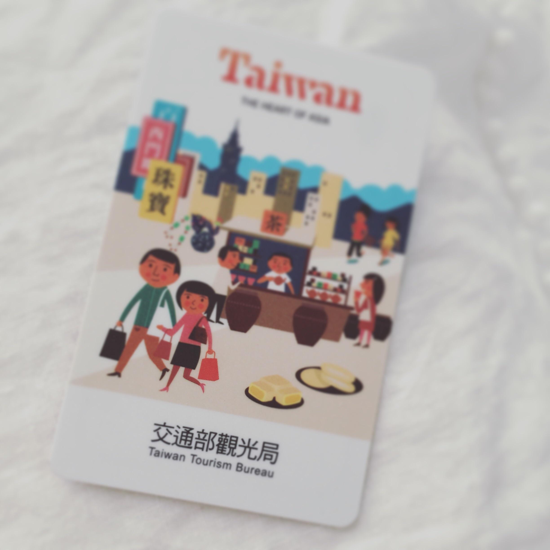訪れるたび、レパートリーが増える!台北おいしい店備忘録_1_6-2