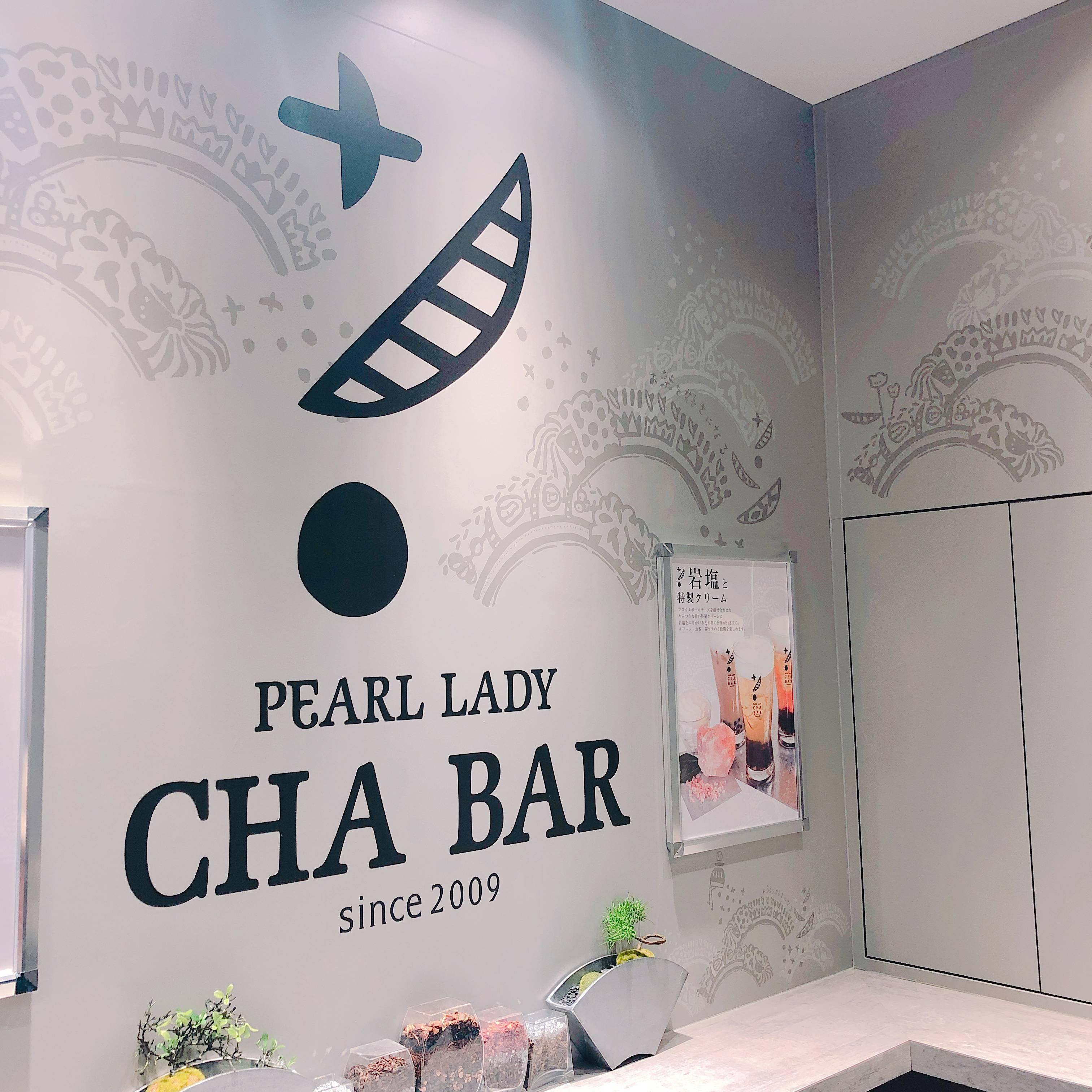 【タピオカ好き必見‼︎】お茶専門店 茶Bar♡_1_1-1