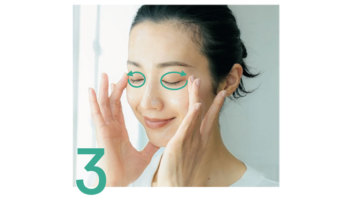大人の洗顔3_8