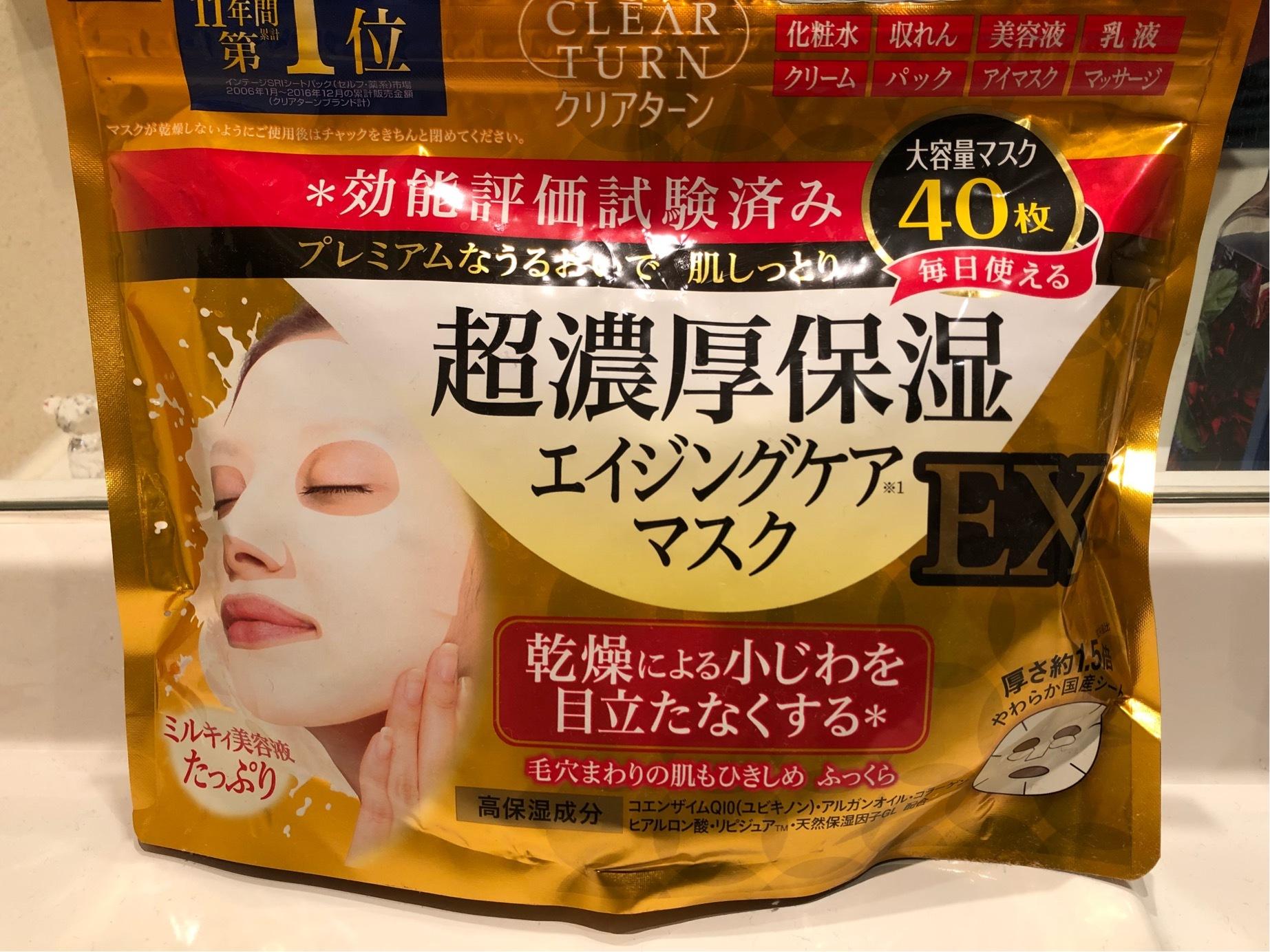 【美容液マスク】1枚約20円のコスパマスクで乾燥を乗り切ろう!(*´-`)_1_5