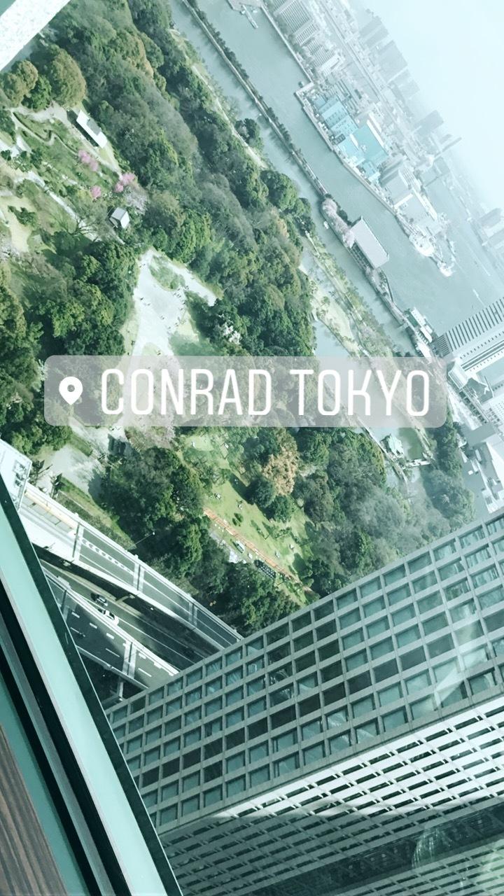 CONRAD tokyo の 桜アフターヌーンティー♡_1_2