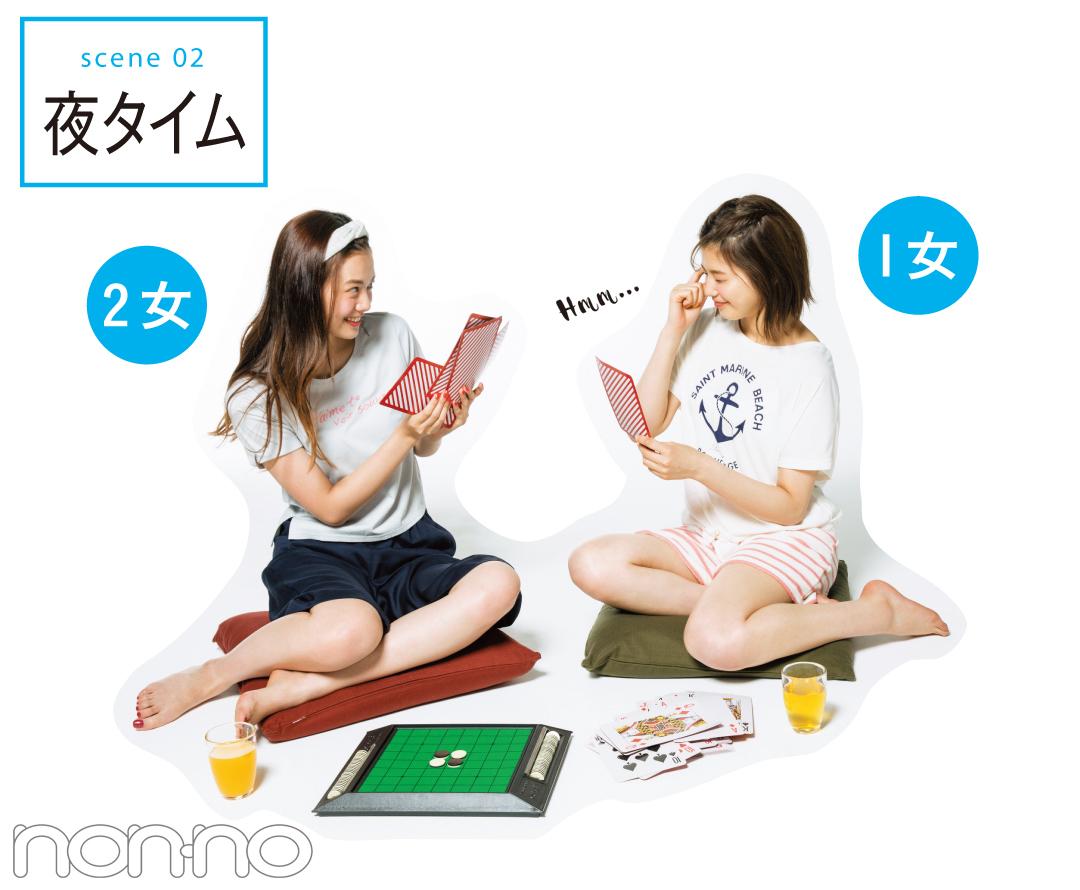 1女&2女の夏合宿コーデ☆川遊びで、夜タイムで、肝試しで何着る!?_1_3
