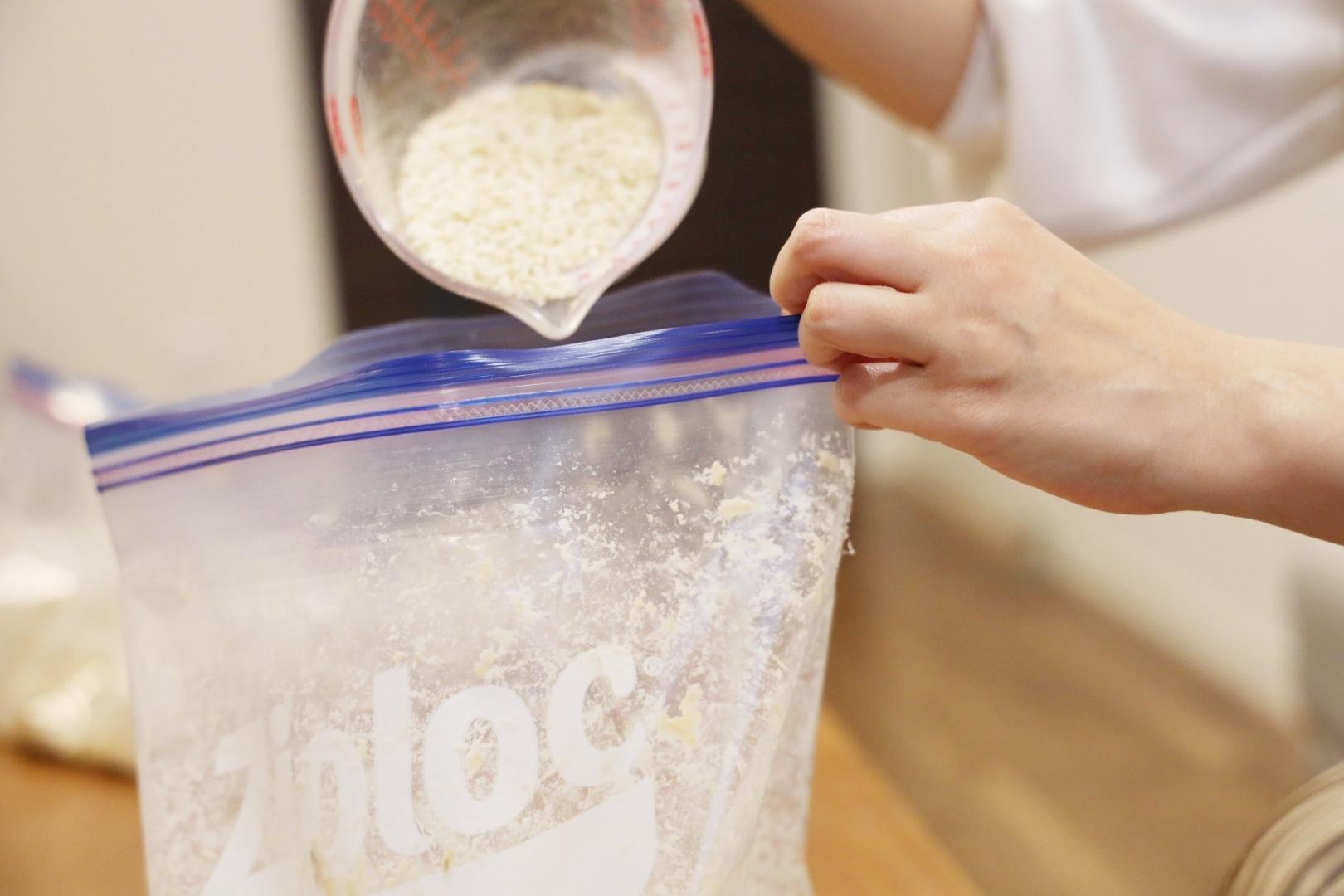 備蓄や保存に最適!免疫力を高める最強の発酵食品「味噌」を、ジップロックで手軽に作っちゃおう♪_1_6-1