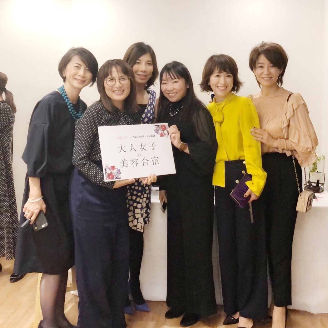 大人女子の美容合宿 in 軽井沢 Part2_1_7