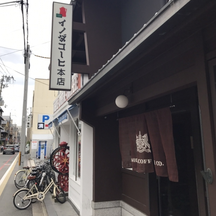 お盆休みのぶらり京都。ピンクのスカートで華やかさと元気をプラス!_1_2-2